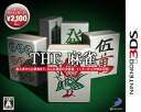 3DS SIMPLE Series for Nintendo 3DS Vol.1 THE Mahjong