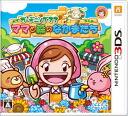 3DS Gardening Mama: Mama to Mori no Nakama-tachi(Back-order)