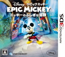 3DS Disney Epic Mickey: Mickey no Fushigi na Bouken(Back-order)