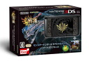 3DS Monster Hunter 4 Special Pack (Goa Magara Black)(Released)