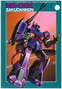 Toy-gdm-02298