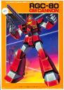 Toy-gdm-02302