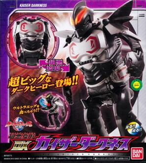 超悪変形 DXカイザーダークネス(Chouaku Henkei DX - Kaiser Darkness(Back-order))