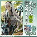 3DS [w/Pre-order Bonus + AmiAmi Exclusive Bookstore Card] Exstetra