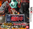 """Shinobi 3 DS battle in legend and the survival battle! (Re-release) [Namco Bandai] """"June bookings."""""""