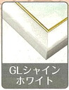 Wooden Panel for Jigsaw Puzzles - Woody Panel Excellent Gold Line No.3-P GL Shine White (64-571)(Back-order)