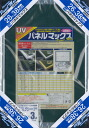 Aluminum Panel for Jigsaw Puzzles - Panel Max No.3 Silver (66-223)(Back-order)