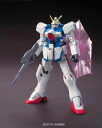 HGUC 1/144 Victory Gundam Plastic Model(Back-order)