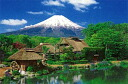 It is 《 order ※ tentativeness 》 village and 1500 sacred mountain Small peace (15-501) of jigsaw puzzle 忍野 [epoch]