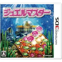 3DS Jewel Master(Back-order)