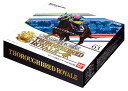 OWNERS HORSE Thoroughbred Royale 03 Booster (OH-06) BOX(Released)