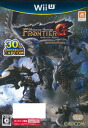 WiiU Monster Hunter Frontier G Beginners Package