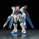 RG 1/144 ZGMF-X20A Strike Freedom Gundam Plastic Model(Released)