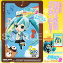[w/Pre-order Bonus + AmiAmi Exclusive QUO Card] 3DS Miku Hatsune Project mirai 2 PuchiPuku Pack(Released)