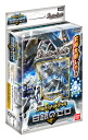Battle Spirits - Ultimate Deck Hakugin no Zero (SD20) Pack(Back-order)