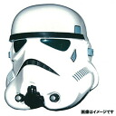 Star Wars 1/1 Scale Helmet Replica Stormtrooper (Stunt Version)(Back-order)