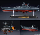 Soul of Chogokin GX-64 Space Battleship Yamato 2199(Released)