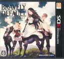 3DS Bravely Default: For the Sequel(Released)
