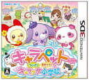 3DS Chara Pet Tsukutte! Sodatete! Character Shogakko(Back-order)