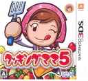 3DS Cooking Mama 5(Back-order)(3DS クッキングママ5)