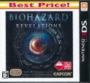 3DS BIOHAZARD REVELATIONS Best Price! (resale) [Capcom] 《 September reservation 》