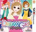 3DS Model Oshare Audition Dream Girl(Back-order)