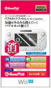 Wii U Bubble Cut Film WiiU(Released)
