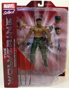 Marvel Select - Wolverine Samurai(Released)