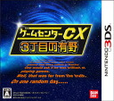 3DS Game Center CX 3choume no Arino Regular Edition(Back-order)