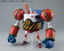 Best Mecha Collection - ONE PIECE: General Franky Plastic Model(Back-order)