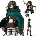 Real Action Heroes No.648 RAH Attack on Titan - Mikasa Ackerman (Initial Production Limited Style)(Released)