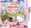 3DS Hello Kitty & the Magic Apron -Rhythm Cooking-(Back-order)