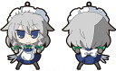 Touhou Project - Akaneya Rubber Keychain: New Sakuya(Released)