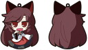Touhou Project - Akaneya Rubber Keychain: Kagerou(Released)