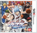 3DS [w/First Release Bonus] Kuroko's Basketball Shouri he no Kiseki(Released)