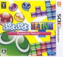 3DS Puyo Puyo Tetris