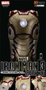 3D iPhone5 Case (Iron Man 3 Mark XLII)(Released)