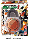 Kamen Rider Gaim - Sound Lock Seed Series SG Lock Seed BOX (CANDY TOY)(Released)
