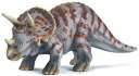 Triceratops(Released)