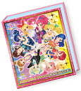 Data Carddass - Aikatsu! 9-pocket Binder Set(Released)