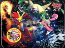 Pokemon Card Game XY Hajimete Set DX(Back-order)