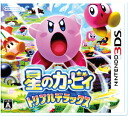 3DS Hoshi no Kirby Triple Deluxe(Back-order)(3DS 星のカービィ トリプルデラックス)