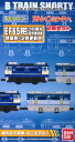 B-Train Shorty Type EF65 2000s Limited Express Color/ Freight Car Updated Color(Back-order)