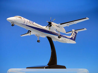完成品モデル 1/200 DHC-8-400 JA460A Inspiration of JAPAN(Complete Model 1/200 DHC-8-400 JA460A Inspiration of JAPAN(Back-order))