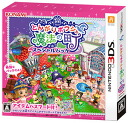 3DS Tongari Boushi to Mahou no Machi Special Pack