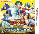 3DS [w/Bonus] Yu-Gi-Oh! ZEXAL Gekitotsu! Duel Carnival