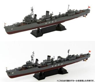 1/700 スカイウェーブシリーズ 日本海軍 特型駆逐艦 電(いなづま) 新WWII 日本海軍艦船装備セット7 付 プラモデル(1/700 Sky Wave Series - Japanese Navy Special Destroyer Inazuma Plastic Model w/New WWII Japanese Navy Warship Equipment Set 7(Back-order))