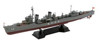 1/700 スカイウェーブシリーズ 日本海軍 特型駆逐艦 叢雲(むらくも) 新WWII 日本海軍艦船装備セット7 付 プラモデル(1/700 Sky Wave Series - Japanese Navy Special Destroyer Murakumo Plastic Model w/New WWII Japanese Navy Warship Equipment Set 7(Back-order))