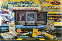 Yu-Gi-Oh! ZEXAL OCG Duelist Set Ver. Light Lightsworn Judgement(Back-order)