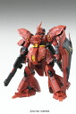 MG 1/100 MSN-04 Sazabi Ver.Ka Plastic Model(Released)